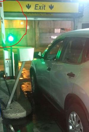 Barrier Gate Open at Hertz Rent A Car